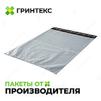 Курьерский пакет А3 (300х400 мм. ) + карман для документов, от 1000 штук