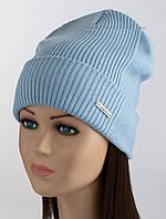Молодежная вязаная шапка Ruby цвет небесно-голубой