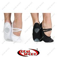 Балетки для танцев. Размер 25-45. Цвет черный и белый.