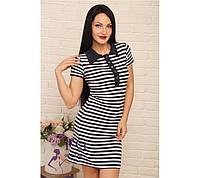 61994723f11 Платье Тельняшка Полоска — Купить Недорого у Проверенных Продавцов ...