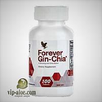 Форевер Джин-Чиа  (Forever Gin-Chia) - комплекс витаминов