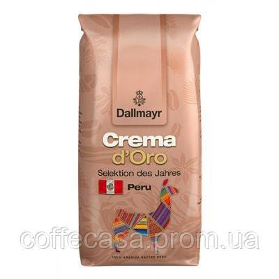 Кофе в зернах Dallmayr Crema d'Oro Peru 1 кг