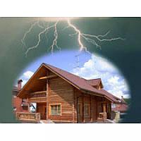 Проектирование и монтаж систем молниезащиты