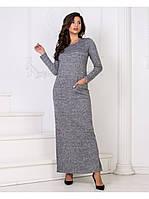 Женское утепленное Платье ангора В ПОЛ  с карманами р. 42-44