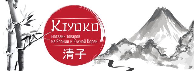 """""""Kiyoko.com.ua / Кийоко""""- официальный дилер товаров из Японии и Южной Кореи."""