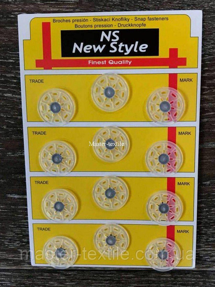 Кнопки пришивные пластиковые прозрачные (12 шт.) , диаметр 25 мм
