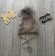 Детская шапка серая на девочку с помпоном 44-48