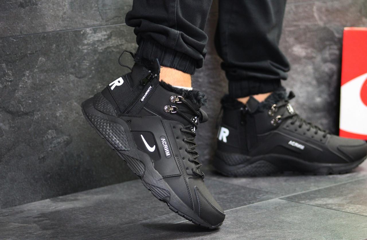 86c9a1b5 Кроссовки мужские Nike Huarache зимние на меху стильные теплые, кожа нубук  + пена (черные