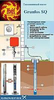 Глубинные насосы SQ Грундфос, киев, насосы для воды