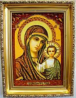 Икона с янтаря Казанская Божией Матери 30х40 см