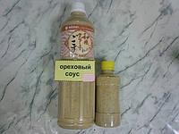 Ореховый соус. Япония 1,5л.