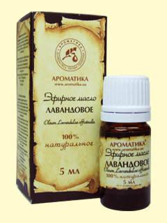Лаванда, эфирное масло 10 мл (Ароматика) – при простуде, мигрени, стрессе, бессоннице, перевозбуждении,  укуса