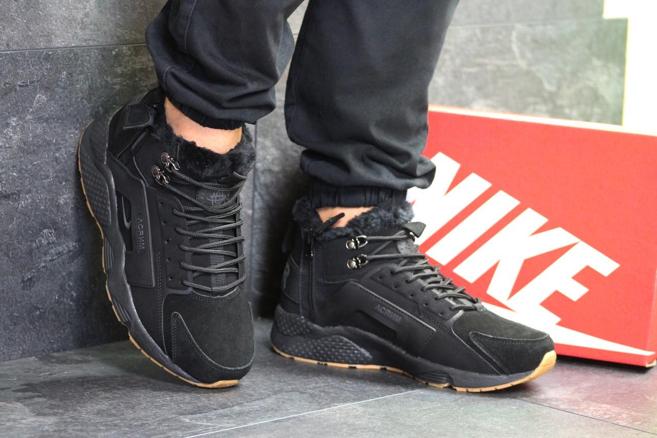 Кроссовки мужские Nike Huarache замшевые зимние молодежные на меху теплые в черном цвете, ТОП-реплика