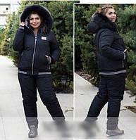 Зимний костюм женский, с 50-62 размер