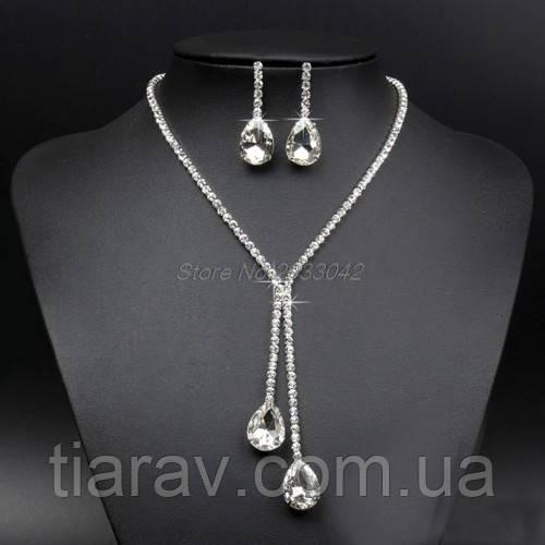 Колье и серьги свадебная бижутерия набор ожерелье свадебное колье