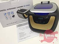 Профессиональный ультразвуковой стерилизатор (уз мойка) Digital ultrasonic cleaner ce-5700a