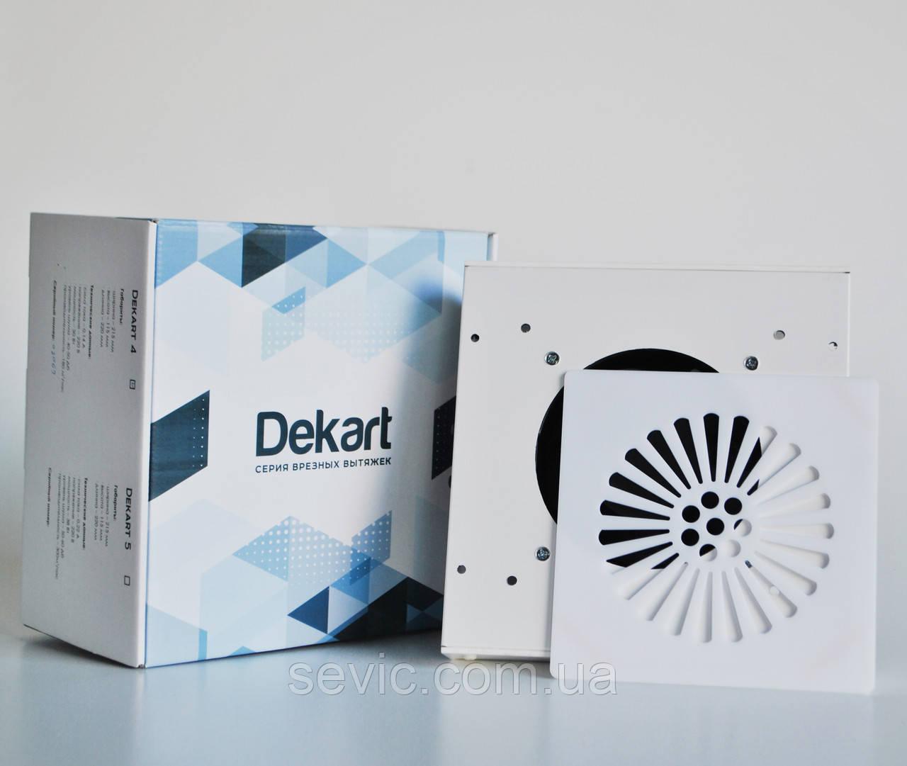 Встроенная вытяжка для маникюрного стола Dekart 4 (белая) 180 куб. м/ час