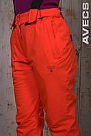 Горнолыжные брюки женские Avecs 8072 оранжевый