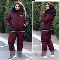Зимний костюм женский большого размера, с 50-62 размер