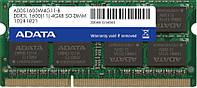 Оперативная память ADATA 8GB 1600MHZ DDR3L CL11 SODIMM 1.35V RETAIL (ADDS1600W8G11-R)