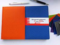 Ежедневник CAMBRIC, формат А5, датированный, фото 1