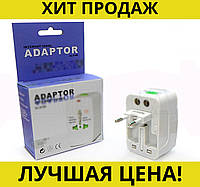 Адаптер сетевой 220В Все в одном ADAPTER-ALL-IN-ONE