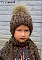 Зимняя шапка с натуральным помпоном для мальчика , фото 1