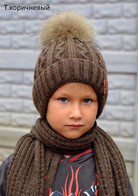Зимняя шапка с натуральным помпоном для мальчика