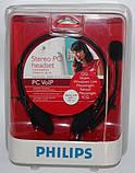 Наушники PHILIPS SHM-3300/00, фото 2
