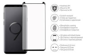 Защитное стекло 2E для Samsung Galaxy S9+ SM-G965, 0.33mm, 3D (2E-TGSG-GS9P3D)