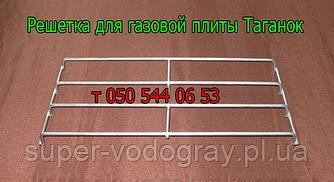 Решётка для настольной газовой плиты Таганок (оцинкованная / эмалированная)