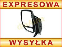 Зеркало заднего вида (L) Renaul Master Opel Movano Nissan Interstar 03-10