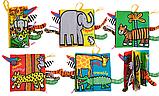 Хвости тварин Джунглів.. М'які книги із серії хвости. Jollybaby. Jungly Tails, фото 2