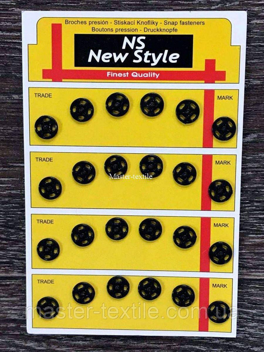 Кнопки пришивные черные (24 шт.) , диаметр 11,5 мм