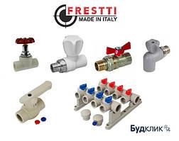 Краны и коллектора для полипропиленовых труб Frestti