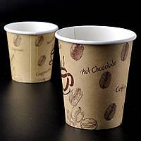 Бумажные одноразовые стаканы 175 мл-уп.50 шт.