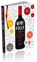 Книги про напої (алкогольні, безалкогольні)