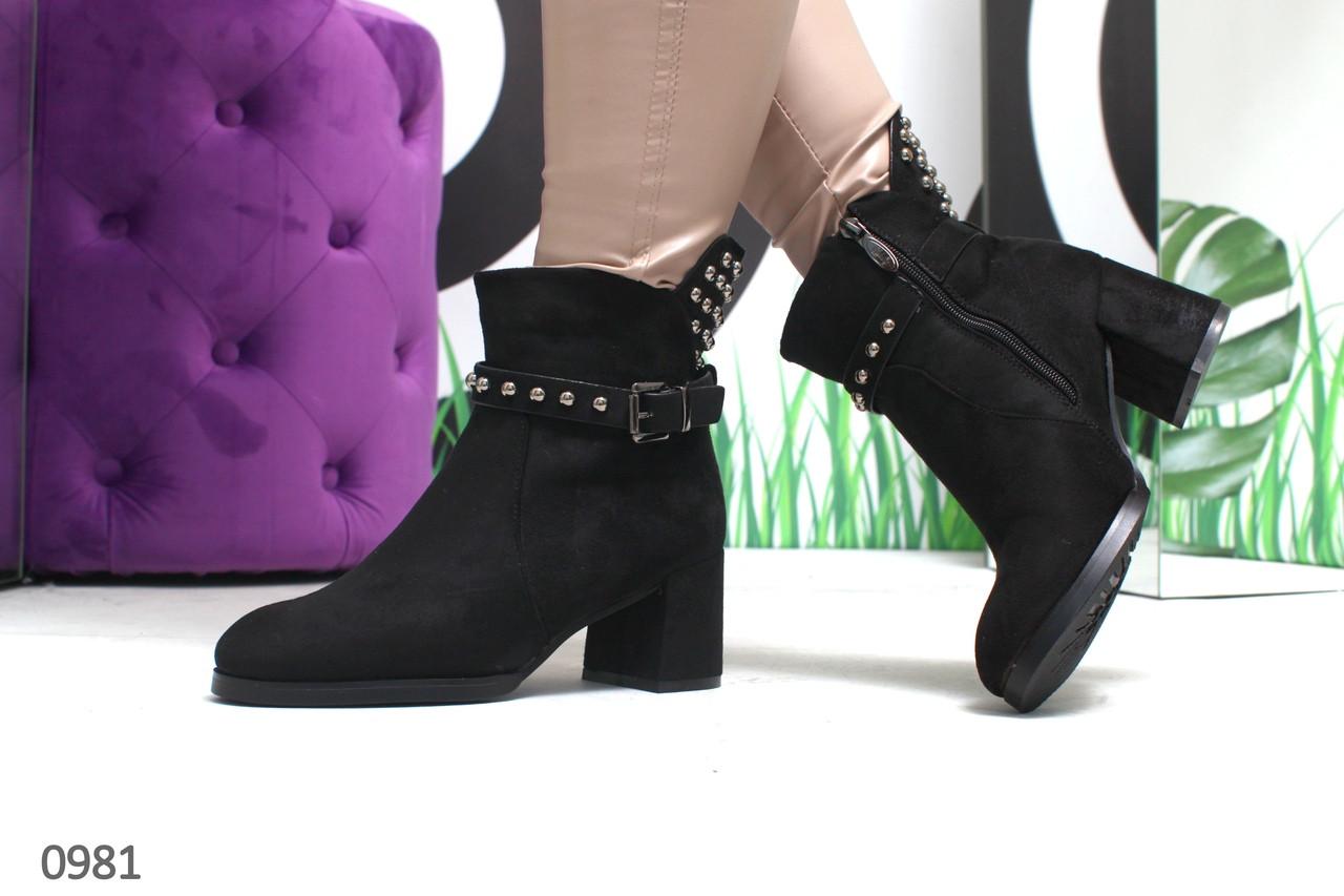 f065a15dc4d0 Ботинки  Ботильоны женские зимние на удобном невысоком каблуке Черные  замшевые с бусинами