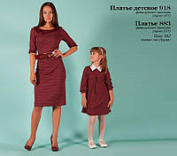 Платье детское в горошек