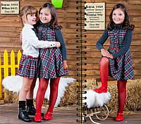 Платье детское в горошек, фото 1