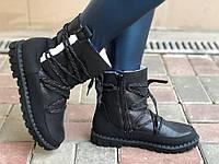 Сапоги Ботинки Женские Зима 36-41 размеры, фото 1