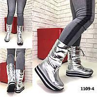 Женские кожаные сапоги дутики зима серебро 8108338c93350