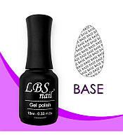 Базовое покрытие для ногтей LBS 10мл