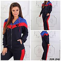 d3550c1d61a Купить Спортивные костюмы оптом из Одессы — Интернет-магазин