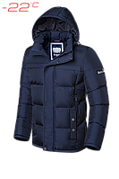 Куртка Зимняя Braggart  - K2045B