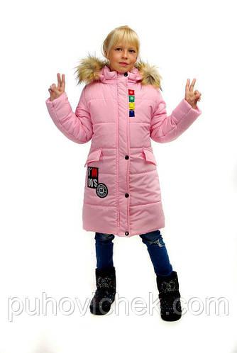 Детское зимнее пальто для девочки на флисе с капюшоном