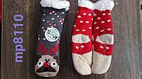 Носки новогодние детские теплые на меху