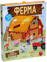 Книги для детей дошкольного во...