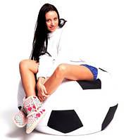 Кресло Мяч 125 см (ткань: оксфорд), фото 1