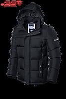 Куртка Зимняя Braggart  - K2045А черная